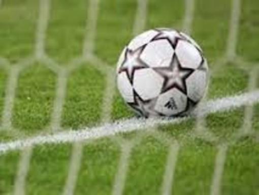 Si è chiuso in parità, 2-2, il match tra Virtus Entella e Cesena, valevole per il campionato di calcio di Serie B